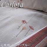 刺繍したようにきれいな花模様 ベッドスプレッド カーロタ スペイン製 日本仕様 ジャガード織 リバーシブル シングル 180×270cm ピンク 1.6㎏ 280cm超広幅生地&デザイン BedspreaD HousE ベッドカバー