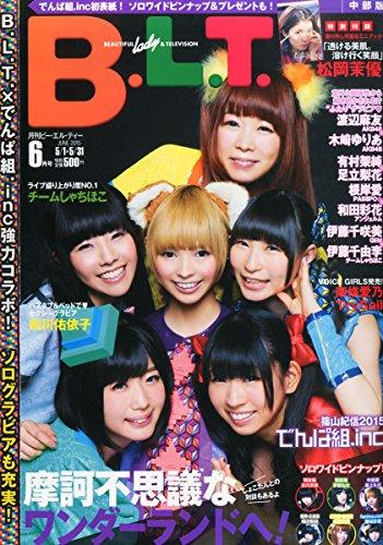B.L.T. 中部版 2015年 06 月号 [雑誌]