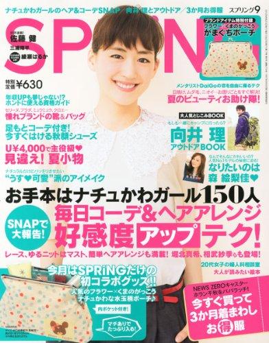 spring (スプリング) 2012年 09月号 [雑誌]