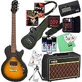 Epiphone エピフォン エレキギター Les Paul Special II (VS)【レスポール&VOXアンプ20点入門セット】
