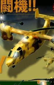 4CH搭載の本格陸軍戦闘機!!ラジコンヘリ オスプレイ Wプロペラ搭載◇FS-OSPRAY