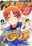 コミック BIRZ (バーズ) 2013年 02月号 [雑誌]