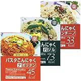 こんにゃくパスタ【12食】ペペロンチーノ×4食 ナポリタン×4食 バジル×4食 ダイエット食品 ダイエットパスタ ダイエット こんにゃく麺