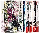 六花の勇者 文庫 1-6巻セット (ダッシュエックス文庫)