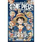 ONE PIECE BLUE DEEP CHARACTERS WORLD (�����ץ��ߥå���)