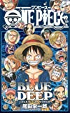 ONE PIECE BLUE DEEP CHARACTERS WORLD ()