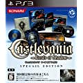 Castlevania: Lords of Shadow [Limited Edition][Import Japonais]