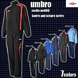 UM003 ウーブンジャージ UMBRO(アンブロ)上下セット トレーニングスーツ 紺(白) M
