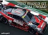 【 SUPER GT 】 スーパーGT 2017年 オフィシャルカレンダー (壁掛けタイプ)