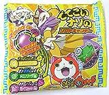 妖怪ウォッチでてこいキャンデー 15個入 BOX (キャンデー)