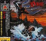 情念の炎~ホーリィ・ダイヴァー / ディオ, ロニー・ジェイムズ・ディオ (CD - 2006)