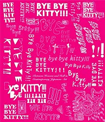 Bye Bye Kitty!!! Between Heaven and Hell in Contemporary Japanese Art catalogue