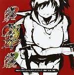 閃乱カグラ2 -真紅- 「にゅうにゅうDXパック」
