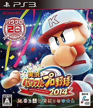 実況パワフルプロ野球2014 (早期購入特典 サクセスで使える限定スキル付イベントキャラ「SRキラ」DLC 同梱)