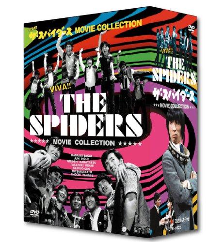 ザ・スパイダース MOVIE COLLECTION [DVD]