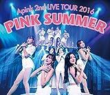 Apink 2nd LIVE TOUR 2016「PINK SUMMER」at 2016.7.10 Tokyo International Forum Hall A [Blu-ray]