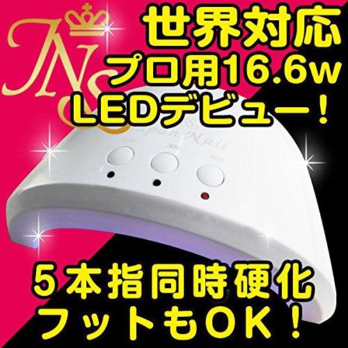 世界対応LEDライトデビュー ジェルネイル LEDライト 仮硬化10秒 本硬化30秒の本格プロ仕様 LED8