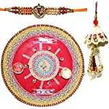 Handcrafted Ganesha Design Steel Pooja Thali Gift With Single Fancy Rakhi & Designer Lumba For Bhabhi For Rakhi Rakshabandhan - B073RKHW8T