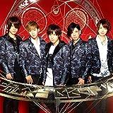 キミノミライ (Type-B) (CD+DVD)