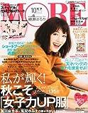 MORE (モア) 2012年 10月号