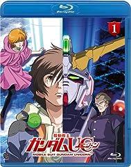 機動戦士ガンダムUC(ユニコーン) 1 [Blu-ray]