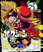 ハクション大魔王 ブルーレイBOX 8枚組 [Blu-ray]