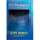 Roland DR-880 Training Tutorial