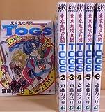 東京鬼攻兵団TOGS 全6巻完結(ガンガンファンタジーコミックス) [マーケットプレイスセット]