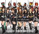 exploded  CD(仮)【初回限定盤】