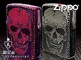 限定アーマーzippoライター ジッポー ペア スタッズ スカル髑髏 赤紫×黒