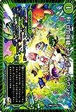 デュエルマスターズ Dの揺籠 メリーボーイラウンド(レア)/革命ファイナル 世界は0だ!!ブラックアウト!!(DMR22)/ シングルカード