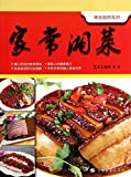 Home Cooking of Hunan Cuisine (Chinese Edition)