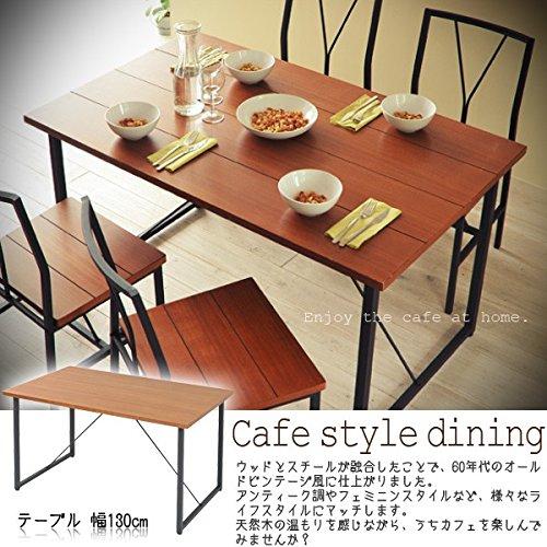 カフェスタイルダイニング テーブル 幅130 th-017-bkbr