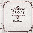 Story [A TYPE](�߸ˤ��ꡣ)