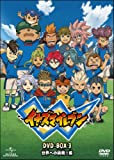 イナズマイレブン DVDBOX3