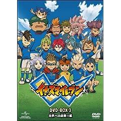 �C�i�Y�}�C���u�� DVD-BOX3 �u���E�ւ̒���!!�ҁv <��Ԍ��萶�Y>