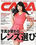 CAPA(キャパ) 2015年 06 月号 [雑誌]