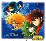 Saint Seiya Song Best