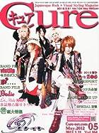 Cure (キュア) 2012年 05月号 [雑誌]()
