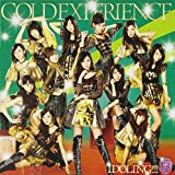 GOLD EXPERIENCE (初回限定盤B) ランキングお取り寄せ