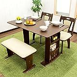 4人掛け 伸長式ダイニングテーブルセット 【リヴァイ】 木製テーブル 回転チェア ブラウン