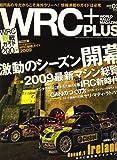 WRC PLUS (プラス) 2009年 3/6号 [雑誌]