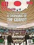 Kendo World 7.3 (Kendo World Magazine...