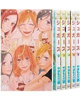 シュガーズ (やまもり三香) コミック 全6巻完結セット (マーガレットコミックス)