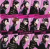 CHIKU-TAKU/�������� �ޥ� ������! [CD+DVD]