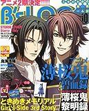 B's-LOG (ビーズログ) 2010年 10月号 [雑誌]