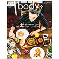 Body+ 表紙画像