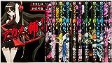 アカメが斬る! コミック 1-10巻セット (ガンガンコミックスJOKER)