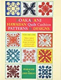 img - for Poakalani: Hawaiian Quilt Cushion Patterns & Designs, Vol. 1 book / textbook / text book