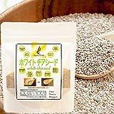 築地の王様 ホワイトチアシード 100g 毎日の美容健康に omega-3 スーパーフード オメガ脂肪酸 チアシード